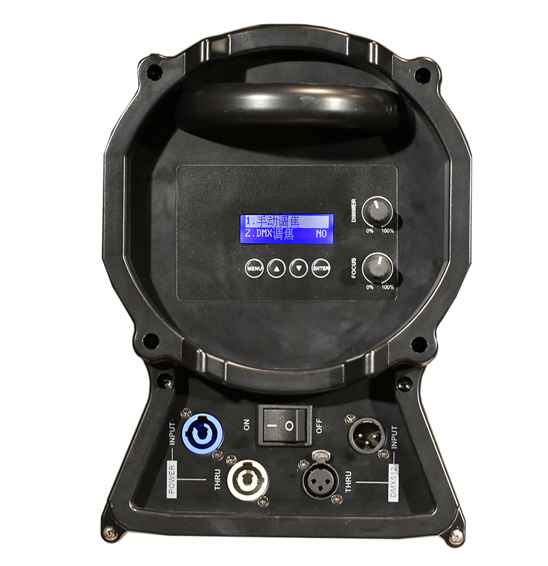 SQD-SP200 LED automatic zoom spotlight
